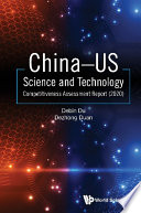 China us Science And Technology Competitiveness Assessment Report  2020
