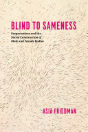 Blind to Sameness
