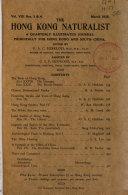 The Hong Kong Naturalist Book