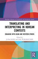Pdf Translating and Interpreting in Korean Contexts Telecharger