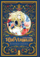 The Rose of Versailles Volume 4