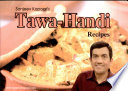 Tawa Handi Recipes 1 E