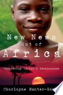 New News Out of Africa Book PDF