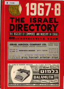 The Israel Directory Book