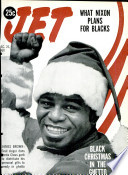 26 дек 1968