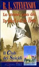 Lo strano caso del Dr. Jekyll e di Mr. Hyde