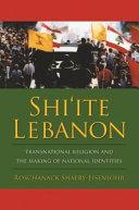 Shiʻite Lebanon