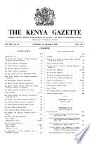 1959年9月1日