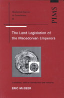 The Land Legislation Of The Macedonian Emperors