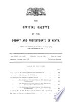 1925年7月22日