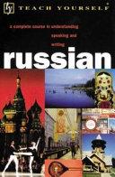 Teach Yourself Russian