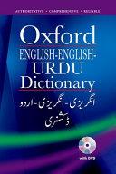Oxford English English Urdu Dictionary