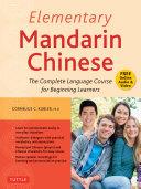 Elementary Mandarin Chinese Textbook [Pdf/ePub] eBook