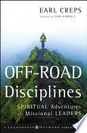 Off Road Disciplines