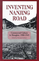 Inventing Nanjing Road