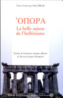 Opōra
