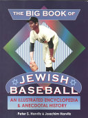 The Big Book of Jewish Baseball