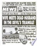 Apr 3, 1990