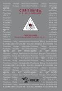 Ciripit Review 2012