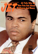 27 июл 1978