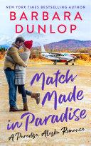 Match Made In Paradise Pdf/ePub eBook