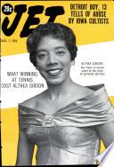 Aug 7, 1958