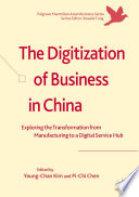 The Digitization of Business in China