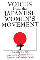Voices from the Japanese Women s Movement