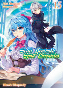 Seirei Gensouki: Spirit Chronicles Volume 15 [Pdf/ePub] eBook