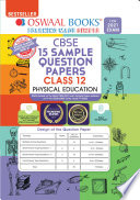 Oswaal Cbse Sample Question Papers Class 12 Physical Education Book Reduced Syllabus For 2021 Exam
