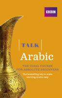 Talk Arabic Enhanced eBook (with audio) - Learn Arabic with BBC Active