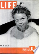 10 мар 1947