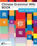 Chinese Grammar Wiki Book