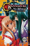 Kannazuki no Miko Pdf/ePub eBook
