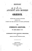 History of Ancient and Modern Greece