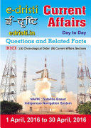 Edristi Monthly Current Affairs April 2016 English