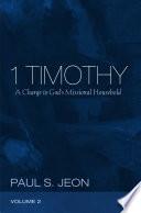 1 Timothy Volume 2
