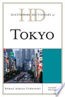 Historical Dictionary of Tokyo Book