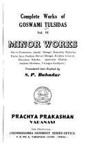 Complete Works of Gosvami Tulsidas  Minor works