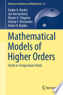 Mathematical Models of Higher Orders Book