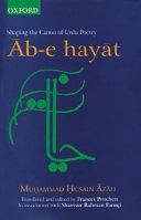 Āb-e Hayāt