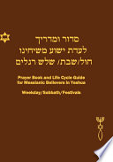 Prayer Book and Life Cycle Guide for Messianic Believers in Yeshua