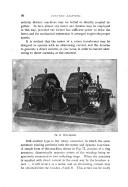 Сторінка 96