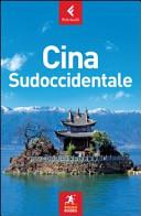 Guida Turistica Cina sudoccidentale Immagine Copertina