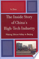 The Inside Story of China s High tech Industry Book