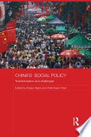 China s Social Policy