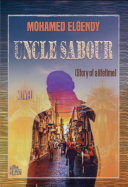 Uncle Sabour    Story of a Lifetime