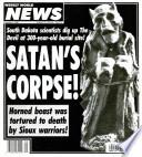 Dec 5, 1995