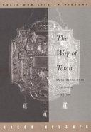 The Way of Torah