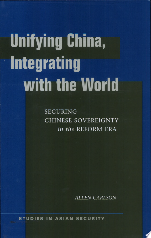Unifying China, Integrating with th